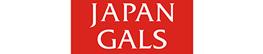 японские маски для лица japan gals, косметика из японии, японская маска, японские маски вокруг глаз, японская косметика, магазин японской косметики в Москве