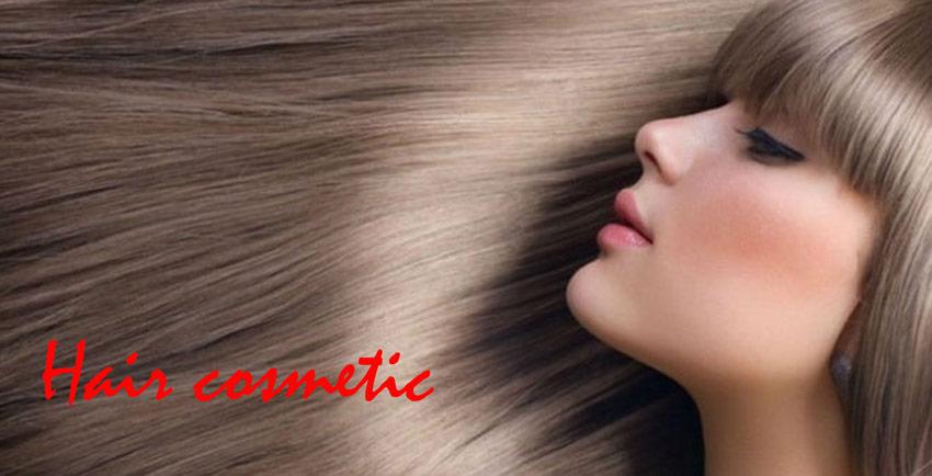 Прекрасная косметика для волос из Японии и Кореи, купить корейские шампуни маски кондиционеры для волос купить японские шампуни маски кондиционеры для волос