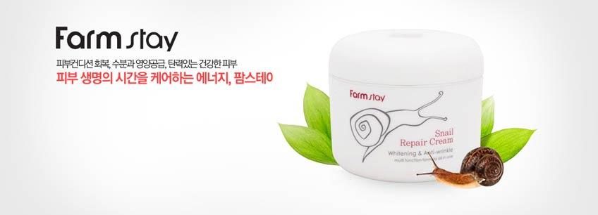 Высококачественная корейская косметика FarmStay, магазин корейских товаров, корейские маски вокруг глаз, корейская косметика купить, корея косметика Москва