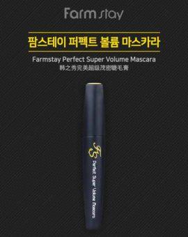 Корейская тушь для ресниц объем и подкручивание FarmStay Perfect Super Volume Mascara, купить недорого косметику для глаз Корея, самовывоз, скидки, отзывы