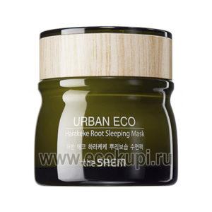 Маска ночная с экстрактом новозеландского льна The Saem Urban Eco Harakeke Root Sleeping Mask купить корейскую антивозрастную косметику акции