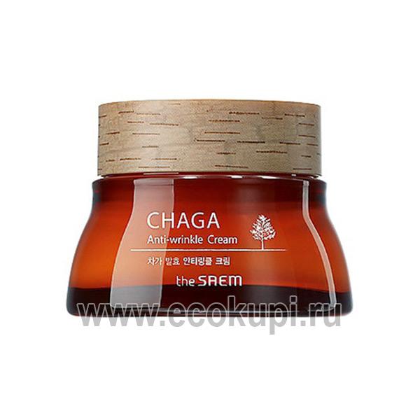 Корейский крем для лица антивозрастной The Saem Chaga Anti-Wrinkle Cream купить увлажняющий крем для проблемной кожи самовывоз ПВЗ по России