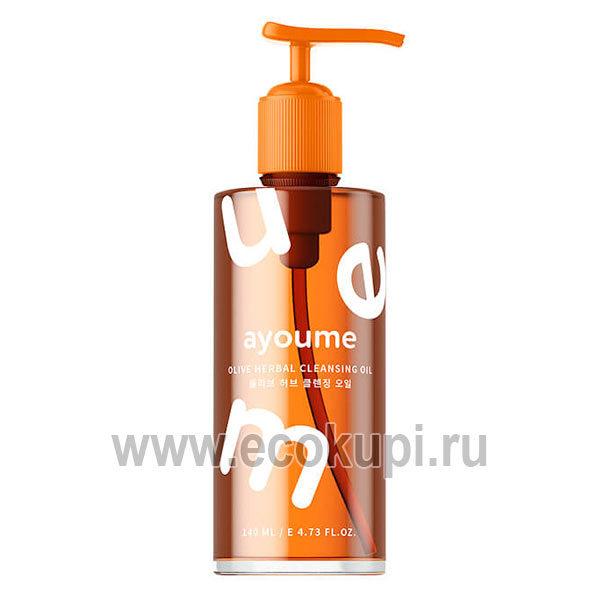 Гидрофильное масло-пенка для снятия макияжа лица Ayoume Bubble Cleanser Mix Oil из Кореи, купить увлажняющую косметику для проблемной кожи, система скидок