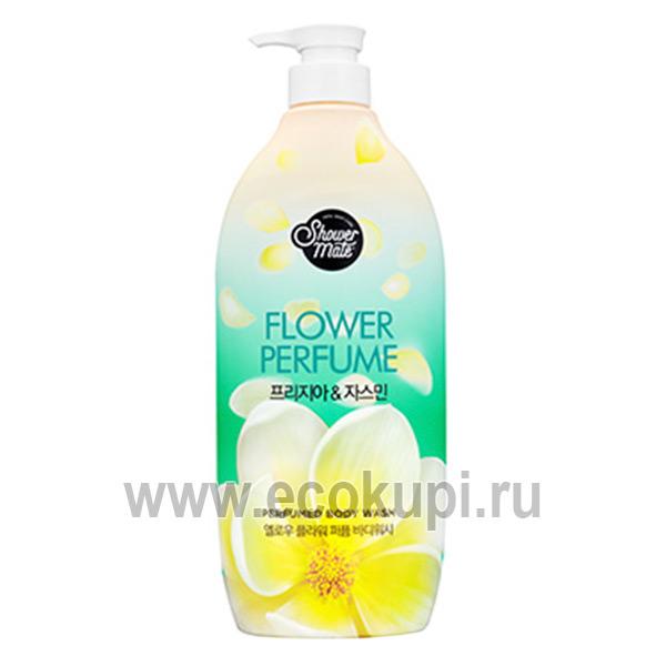 Корейский парфюмированный гель для душа жасмин Kerasys Shower Mate Flower Perfume Body Wash Jasmine, купить кусковое и жидкое мыло Кореи Китая Японии Европы