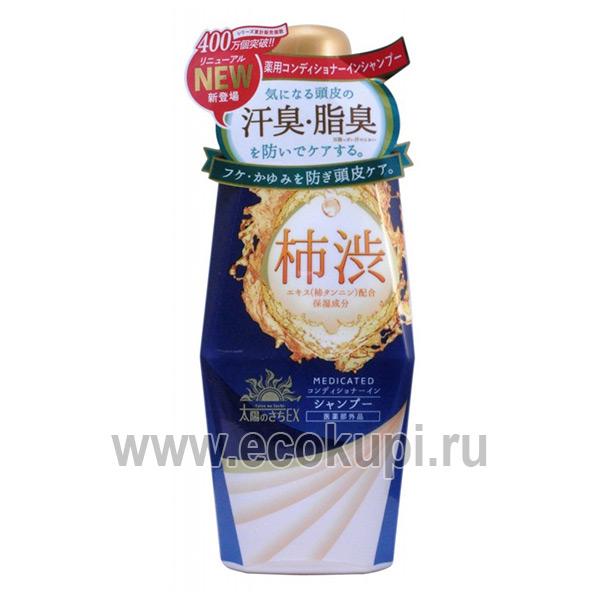 Японский шампунь - кондиционер для волос с экстрактом хурмы MAX косметика для волос Японии в интернет магазине недорого, доставка, самовывоз, система скидок