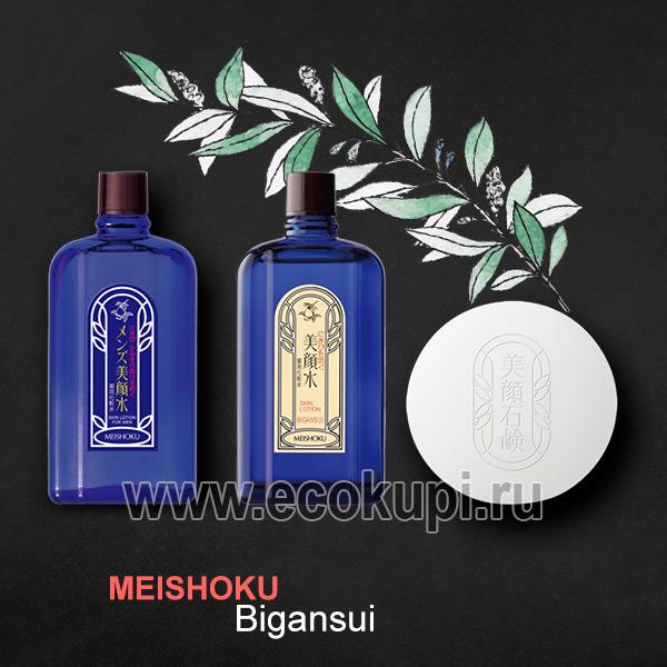 Японское мыло туалетное для проблемной кожи лица Meishoku Bigansui Skin Soap, интернет магазин Ecokupi | Экокупи качественной японской косметики, самовывоз
