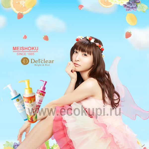 Японская увлажняющая косметика для лица Meishoku купить крем для лица лосьон молочко гель для очистки пор жидкость для снятия макияжа румяну тональный крем
