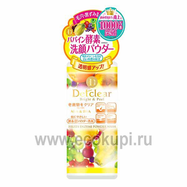 Японская пудра для умывания с эффектом пилинга MEISHOKU, купить недорого очищающие средство для лица с эффектом пилинга из натуральных ингредиентов, скидки