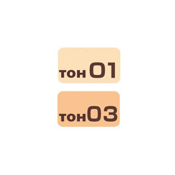 Японский увлажняющий матирующий тональный крем - эссенция тон натуральный бежевый № 1 Meishoku, интернет магазин косметики Японии Ecokupi | Экокупи недорого
