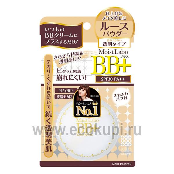Японская пудра рассыпчатая минеральная с жемчугом Meishoku BB Moisto-Labo Mineral Foundation купить косметика япония, пудра, румяна, тональный крем, BB крем