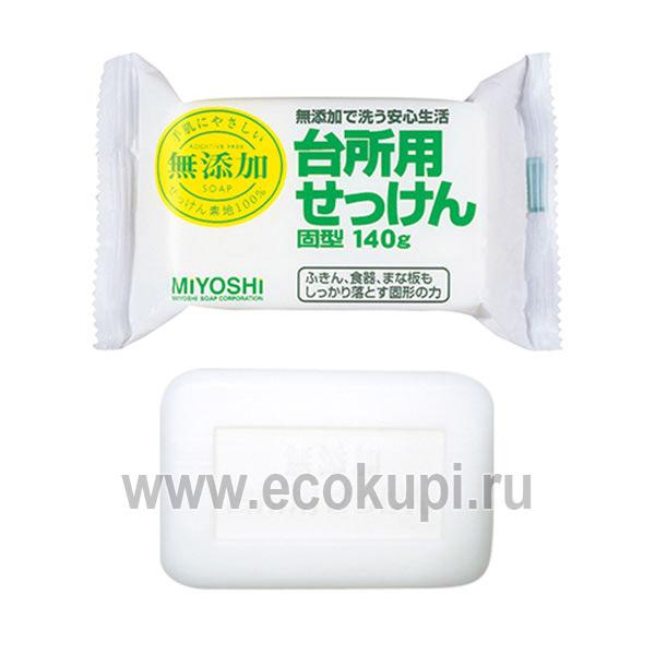 Японское мыло для применения на кухне на основе натуральных компонентов MIYOSHI, купить мыло хозяйственное натуральное и высокого японского качества, скидки