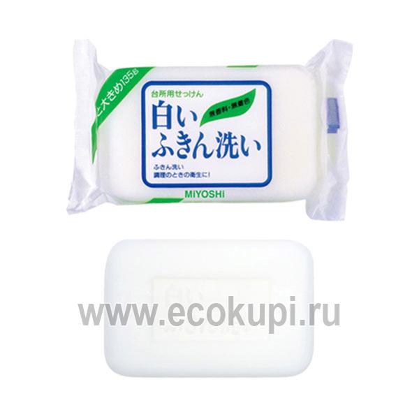 Японское мыло для стирки отбеливающее MIYOSHI, купить хозяйственные товары из Японии, доставка курьером, самовывоз Москва, Санкт-Петербург, Нижний Новгород
