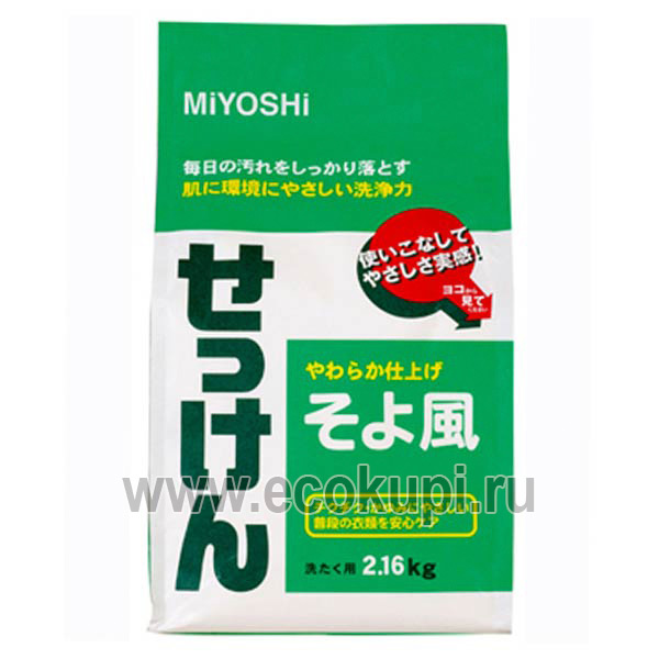 Японское порошковое мыло для стирки на основе натуральных компонентов с ароматом цветочного букета MIYOSHI, бытовая химия из японии со скидкой, распродажа