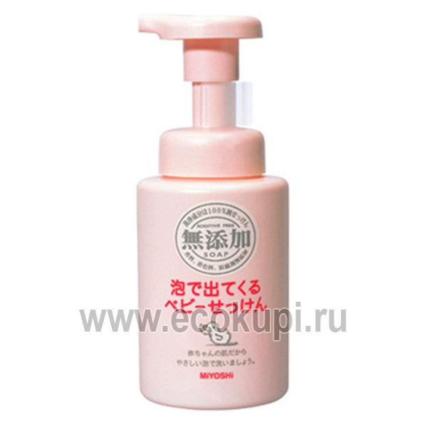 Японское пенящееся жидкое мыло на основе натуральных компонентов MIYOSHI купить гипоаллергенное гигиеническое мыло для всей семьи из Японии экономный расход