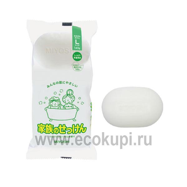 Японское туалетное мыло на основе натуральных компонентов MIYOSHI, купить экономичное натуральное мыло для всей семьи из Японии, подробное описание, отзывы