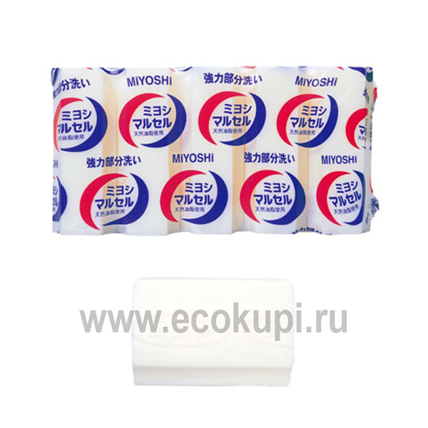 Японское мыло для точечного застирывания стойких загрязнений MIYOSHI, купить гипоаллергенное натуральное мыло для стирки без добавок из Японии, распродажа