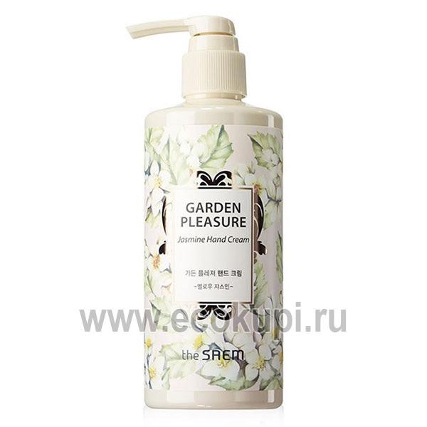 9d4e21b594e Крем для рук The Saem Garden Pleasure Jasmine Hand Cream
