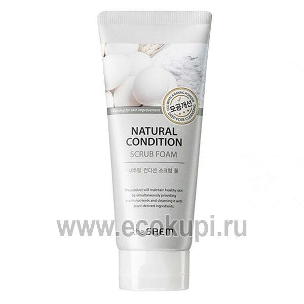 Пенка скраб для лица The Saem Natural Condition Scrub Foam из Кореи, купить косметический крем для различного типа кожи и разных возрастов, самовывоз ПВЗ