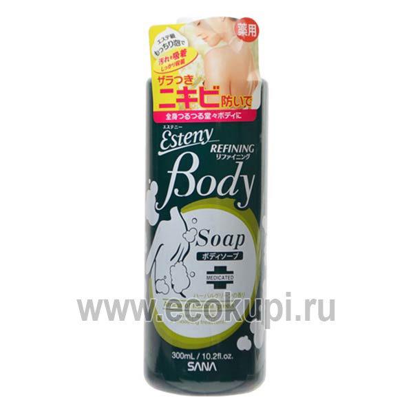 Японский шампунь для проблемной кожи тела с ароматом свежих трав SANA, недорого купить антибактериальный лосьон шампунь для проблемной кожи из Японии скидки