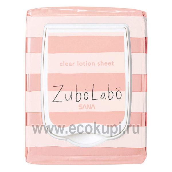 Японские влажные салфетки для утреннего ухода за лицом SANA Zubolabo Skin Toning Morning Sheet, купить японская косметика недорого, праздничная распродажа