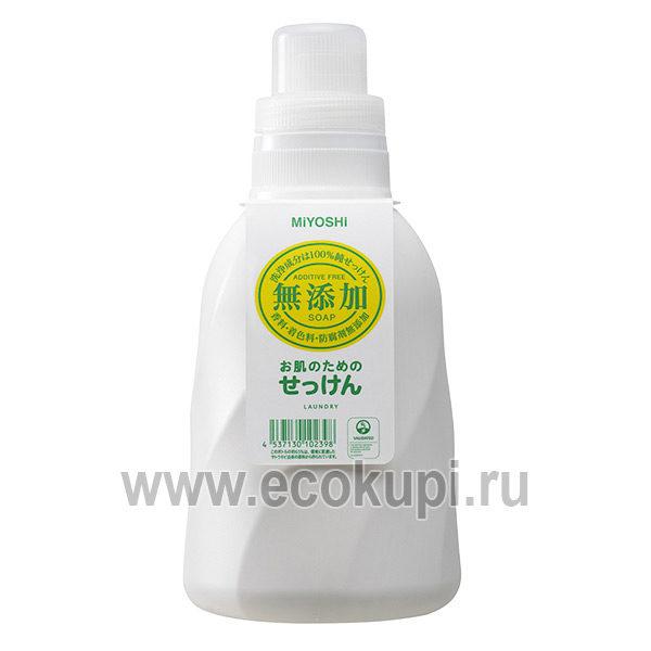 Японское жидкое средство для стирки изделий из хлопка на основе натуральных компонентов MIYOSHI, купить недорого бытовая химия высокого качества опт розница
