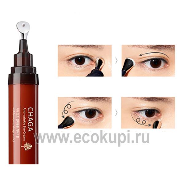 Крем для области вокруг глаз антивозрастной The Saem Chaga Anti-Wrinkle Eye Cream 20 мл, дешево купить корейские маски вокруг глаз в Москве