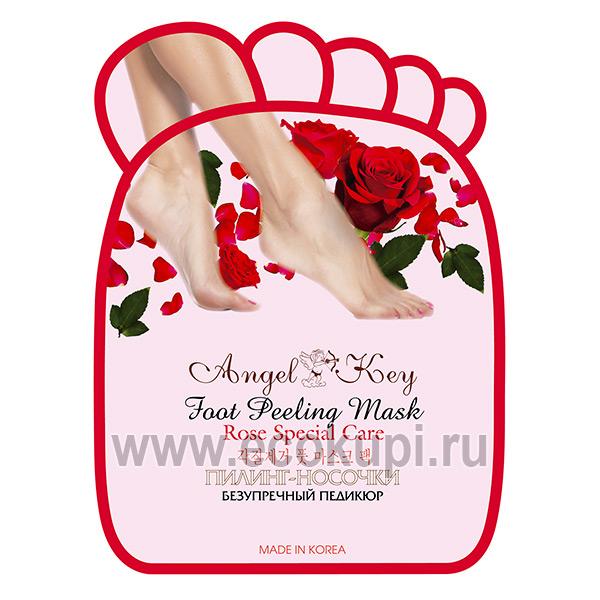 купить корейские пилинг- носочки с экстрактом розы Angel Key интернет магазин Экокупи товары из Кореи, недорого купить педикюрные носочки