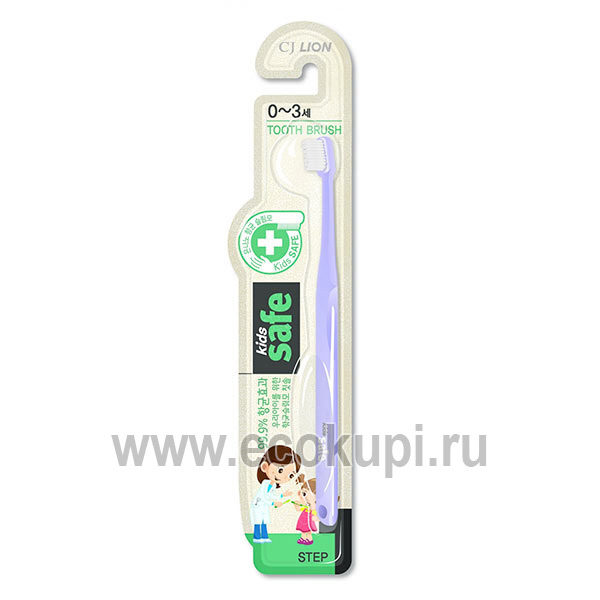 Корейская детская зубная щетка с нано-серебряным покрытием CJ LION Kids Safe купить средства гигиены полости рта для детей всей семьи Кореи интернет магазин