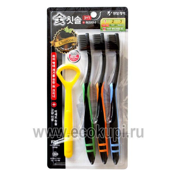 Набор: корейская зубная щетка c древесным углем и сверхтонкой двойной щетиной мягкой и супермягкой + скребок для языка DENTAL CARE, купить щетку для языка