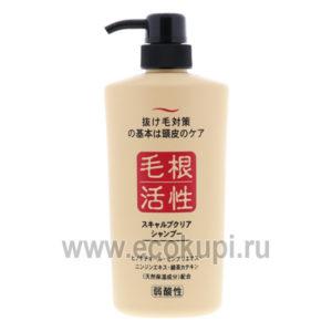 купить шампунь для укрепления и роста волос Junlove купить кондиционер из водорослей из Японии Кореи подробное описание товара отзывы клиентов