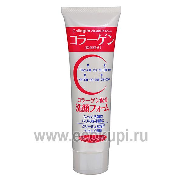 Пенка для умывания с морским коллагеном Junlove, купить косметику выравнивающую тон кожи лица интернет магазин косметики для лица Япония Корея