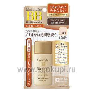 Японская жидкая тональная основа тон 01 натуральный беж Meishoku Moist-Labo BB Liquid Foundation описание отзывы купить тональный крем с УФ защитой недорого