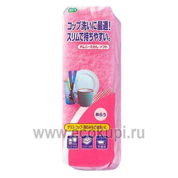 Японская губка для мытья посуды двухслойная узкая для мытья высоких стаканов верхний слой средней жесткости OH:E недорого купить хозяйственные товары Японии