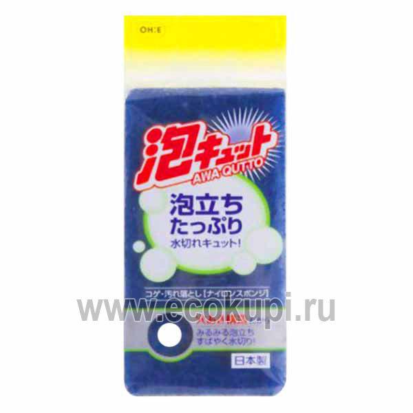 Японская губка для мытья посуды трехслойная жесткий верхний слой OH:E Awa Qutto Nylon Sponge, интернет магазин хозяйственных товаров купить губки для посуды