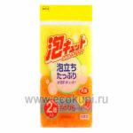 Японская губка для мытья посуды трехслойная верхний слой средней жесткости Awa Qutto Soft Sponge, распродажа японской бытовой химии, купить губки для посуды