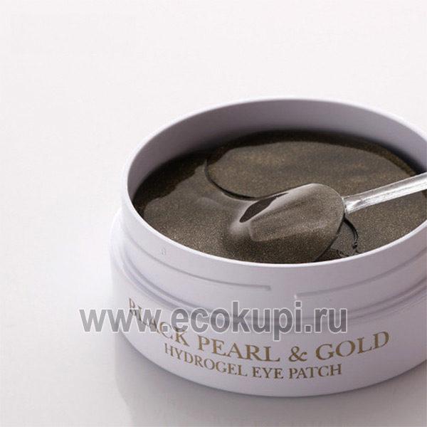 Корейские гидрогелевые патчи для области вокруг глаз с коллоидным золотом и пудрой черного жемчуга PETITFEE, корейская косметика купить недорого, самовывоз