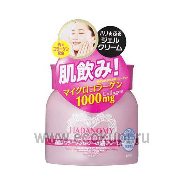 Японский ночной крем для лица с коллагеном и гиалуроновой кислотой SANA Hadanomy Collagen Cream купить недорого крем с гиалуроновой кислотой для лица скидки