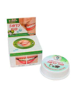 Травяная отбеливающая зубная паста с экстрактом Кокоса 5 Star Cosmetics, купить зубная паста профилактики болезни десен, интернет магазин Экокупи, самовывоз