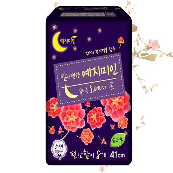 Супердлинные женские гигиенические прокладки с умеренным ароматом трав YEJIMIIN Super Long Overnight Herb 41 см моментальное впитывание ощущение комфорта