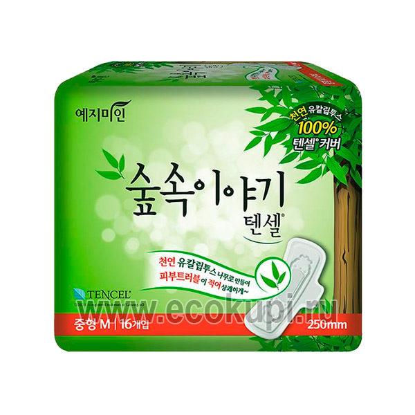 купить средства женской гигиены из Южной Кореи, тонкие женские гигиенические прокладки с инновационным впитывающим слоем TENCEL YEJIMIIN Medium Tencel 16 шт