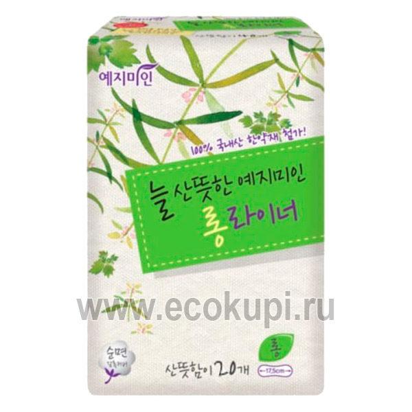 Супердлинные ежедневные женские гигиенические прокладки верхний слой хлопок YEJIMIIN Panty Liner Herb Long 20 шт, купить корейские женские средства гигиены