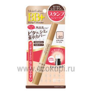 Японский точечный консилер со спонжем тон 01 натуральный беж MEISHOKU Moist-Labo BB+ Stamp Concealer, купить bb крем отзывы клиентов, косметика из Японии