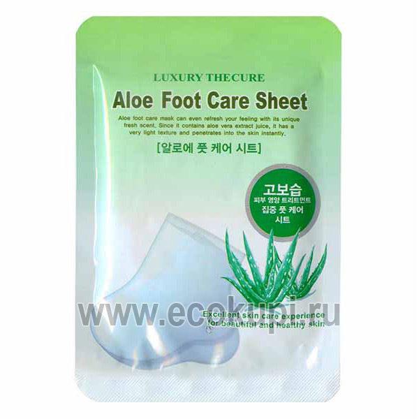 Корейская маска для ног с экстрактом алоэ CO ARANG Aloe Foot Care Sheet интернет магазин товаров из Кореи, купить недорого маска уход за кожей ног, доставка