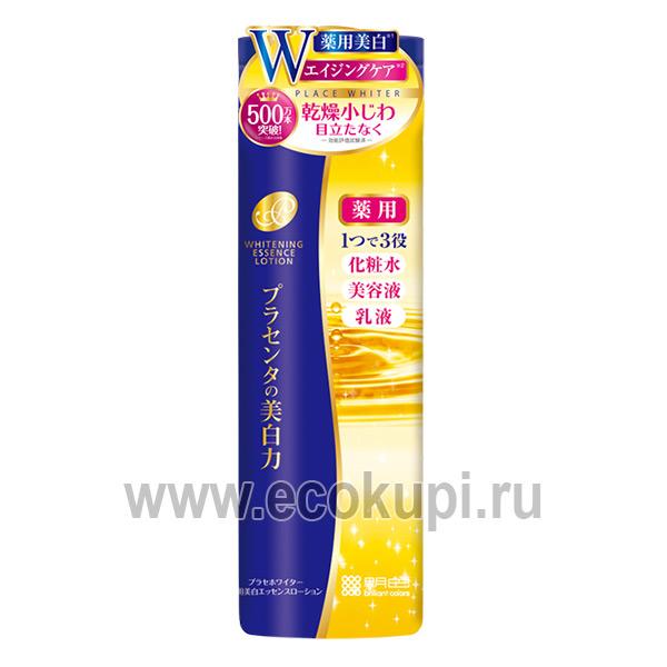 купить недорого японский лосьон - эссенция с экстрактом плаценты с отбеливающим эффектом MEISHOKU Placenta Essence Lotionl, уход за лицом для женщин скидки
