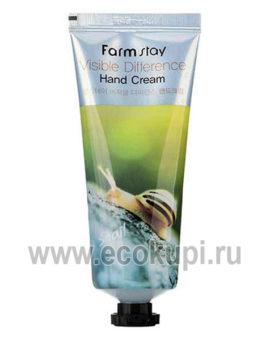 Корейский крем для рук с натуральным экстрактом улитки FarmStay Visible Difference Snail Hand Cream, купить крем против сухости кожи рук недорого, скидки