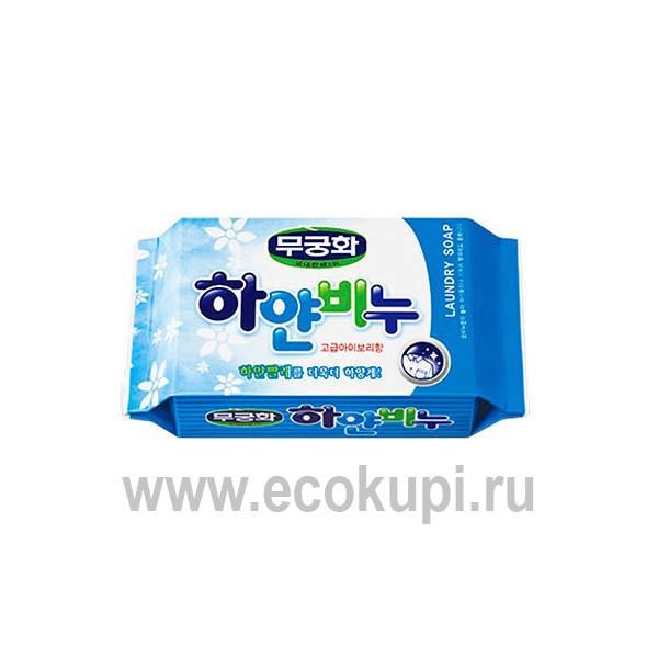 Корейское отбеливающее хозяйственное мыло для стирки взрослого и детского белого белья MUKUNGHWA Laundry Soap, хозтовары интернет магазин в Москве, скидки