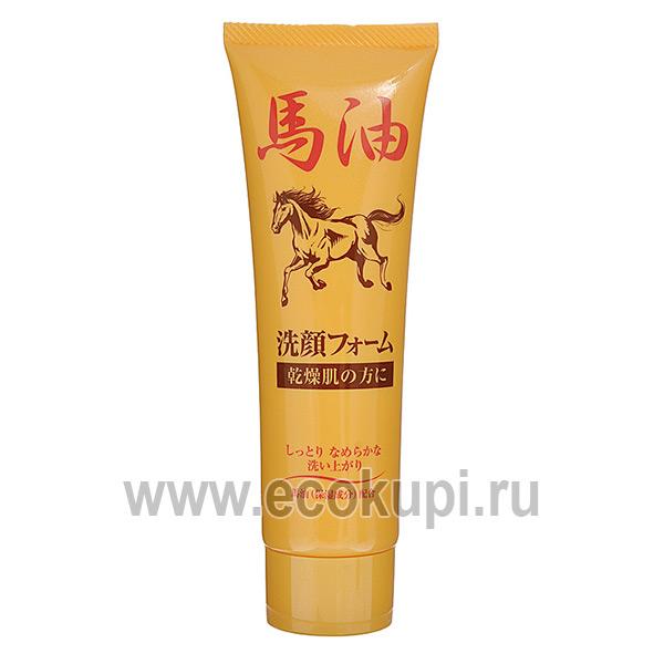 Японская пенка для умывания для очень сухой кожи Junlove, купить молочко против мелких морщин, интернет магазин Экокупи Ecokupi Москва