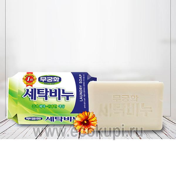 Корейское универсальное хозяйственное мыло для стирки и кипячения MUKUNGHWA Laundry Soap, корейские товары интернет магазин, доставка, самовывоз, распродажа