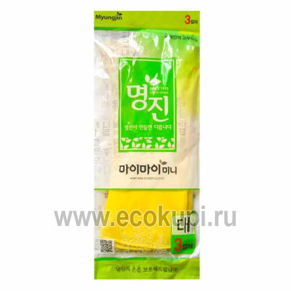 Перчатки латексные хозяйственные MYUNGJIN Rubber Glove Mymy Mini, недорого купить перчатки резиновые хозяйственные, бытовая химия уборка комнат ванной Кореи