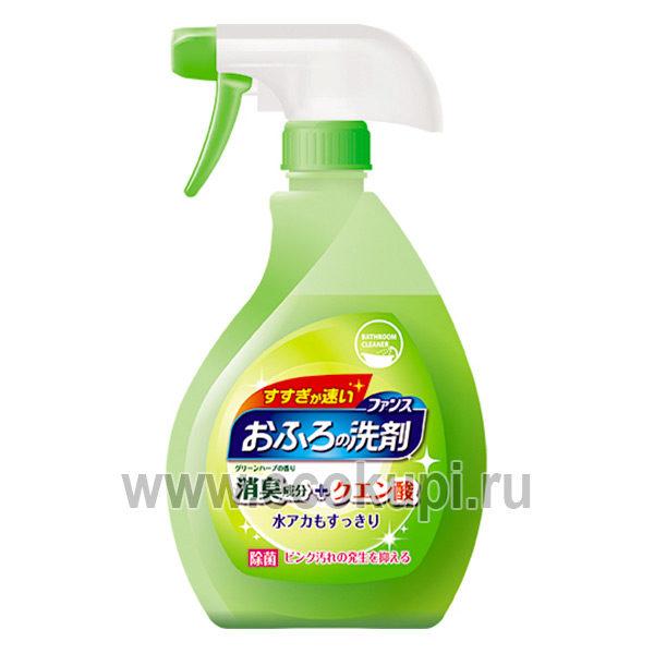 Пенящийся спрей для чистки в ванной комнате с ароматом зеленых трав DAIICHI Funs Bathroom Cleaner Green Herbs товары из японии и кореи недорого купить акции